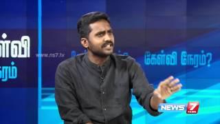 Kelvi Neram 15-03-2016   News7 Tamil