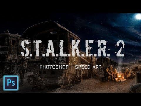 Засада сталкеров | S.T.A.L.K.E.R. 2 | Speed-art | Photoshop Manipulation