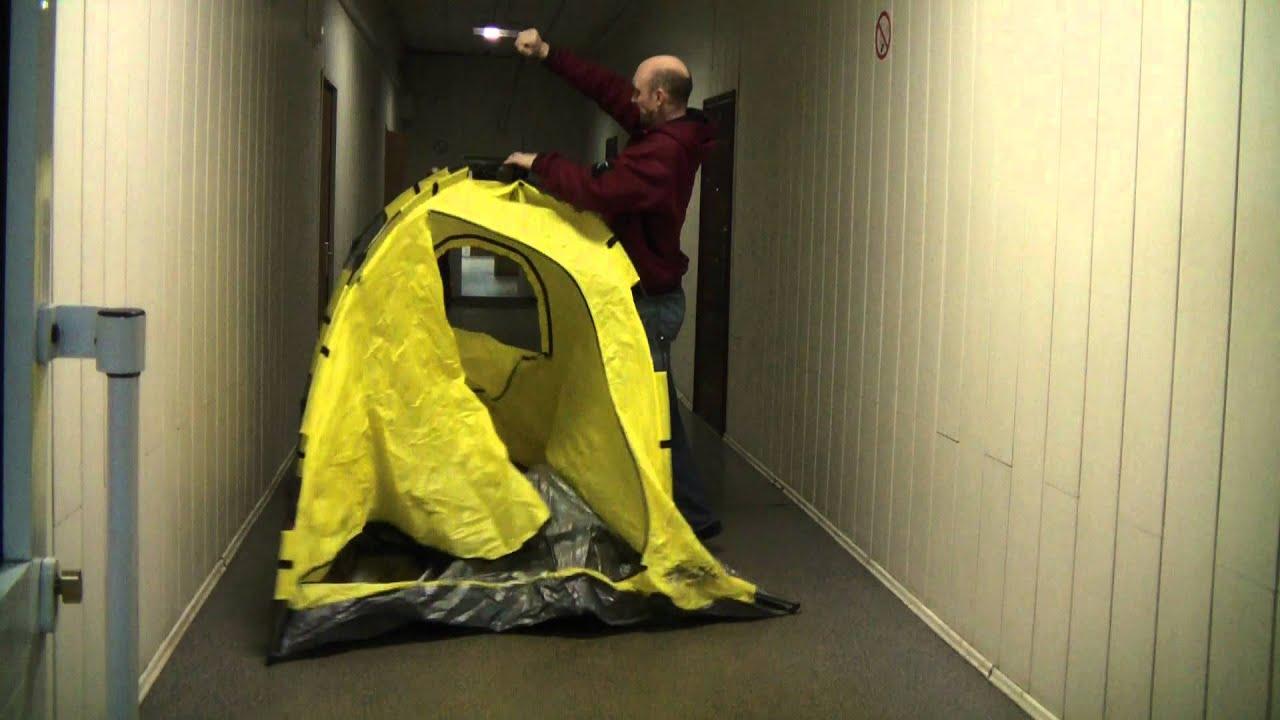 Огромный выбор самых разнообразных палаток для рыбалки, рыболовных тентов и зонтов в интернет-магазине эбису66. Лучшие цены и сервис, доставка по всей россии. Звоните и заказывайте по бесплатному телефону 8-800-700-65-22 или на сайте.