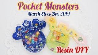 Resin DIY Pocket Monster Shakers March Elves Box 2019
