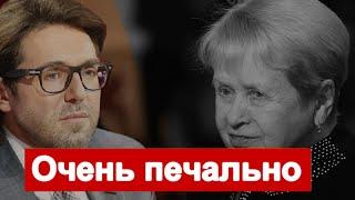 🔥10 минут назад🔥 Александра Пахмутова и Николай Добронравов 🔥 Малахов УПАЛ 🔥