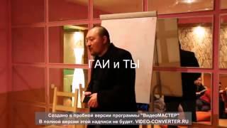 видео юрист в Алматы