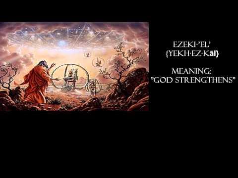 'EL' is Hebrew in Origin