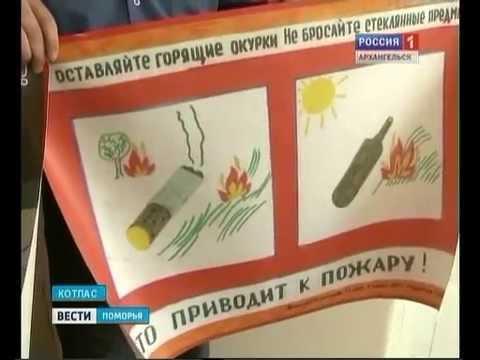 В Котласе прошёл конкурс детских рисунков
