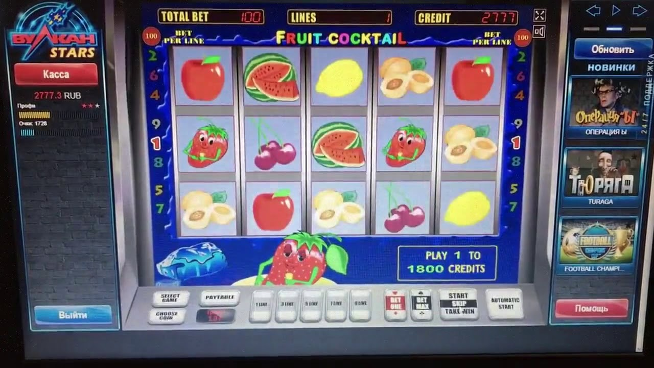 Игравк автоматы слоты игровые автоматы интернет кафе