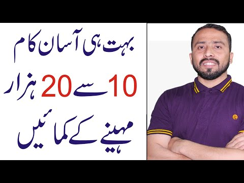 How To Make Money Online As A Graphic Designer || Earn Money Online In Pakistan