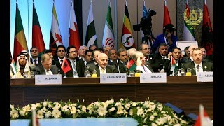 President Ghani's statement at the Extraordinary OIC summit.