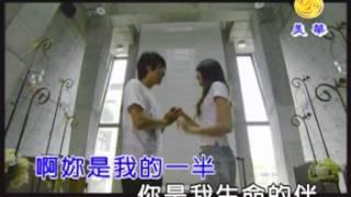 張瀛仁&林俊吉 你是我的一半