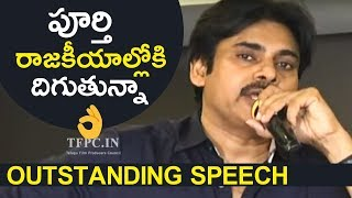 Pawan kalyan outstanding speech @ janasena press meet in vijayawada | tfpc