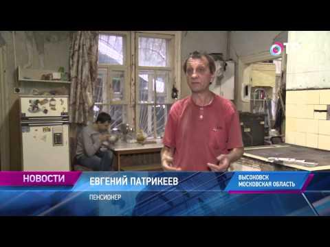 Малые города России: Высоковск - «маленький Париж» под Москвой, основанный англичанином