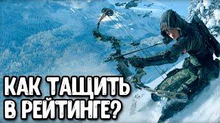 как поднимать ранг в Call of Duty Mobile? Как тащить в рейтинговых боях COD Mobile? #1