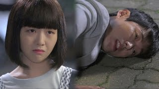 민아, 우현 등장에 남궁민 '패대기' 《Beautiful Gong Shim》 미녀 공심이 EP18
