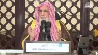 د ناصر العمر دعاء اخر ساعة من يوم الجمعة