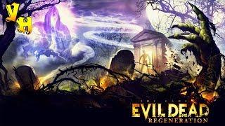 Зловещие мертвецы 2 ◀️ Evil Dead: Regeneration ▶️ HARD (+18)