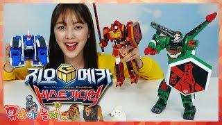 [유라] 장난감(toy)_지오메카 비스트가디언 레오칸 카이만 나스혼 3단 변신로봇 geo mecha beas…