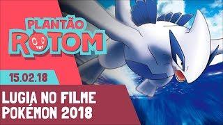 LUGIA CONFIRMADO EM POKÉMON O FILME 2018!