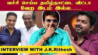 There Is No Other Place Better Than TN To Play-On – Interview With Actor J.K. Rithesh!