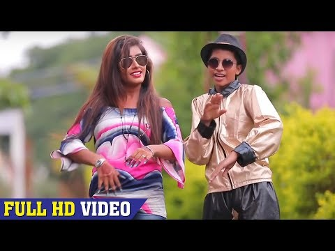 2018 का Dj पर धूम मचाने वाला गाना - Bispot ho Jai Bam Tor -#Apna Akash - Bhojpuri Hit Song 2018
