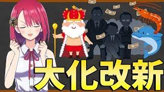 Virtual Teacherの草薙カレンと申します。 良かったらチャンネル登録よ...