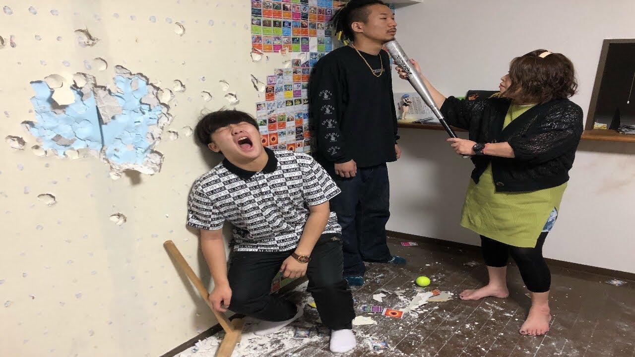 山 ちゃん ガードマン