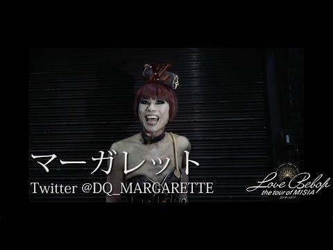MISIA - THE TOUR OF MISIA LOVE BEBOP SPOT DQ MARGARETTE Ver.