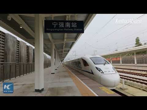 China's high-speed rail mileage to hit 38,000 km by 2025