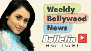 Bollywood Weekend Hindi News | 6-11 August 2018 | Bollywood Latest News and Gossips