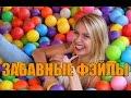Съемочный бред | Funny movie pictures