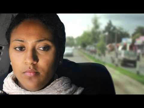 Ethiopia: The Oldest Money - Short Ethiopian Movie 2016 - HerStoryVideo