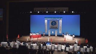 山口県立徳山高が初優勝 松山、「俳句甲子園」
