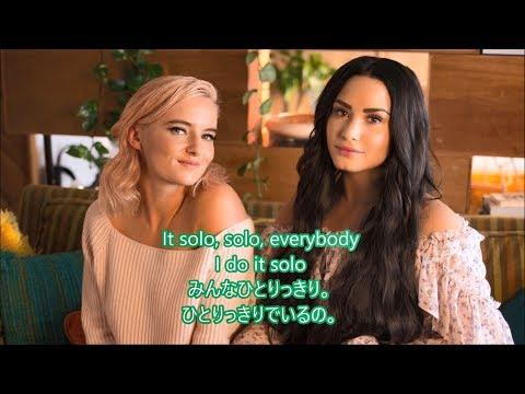 洋楽 和訳 Clean Bandit - Solo ft. Demi Lovato