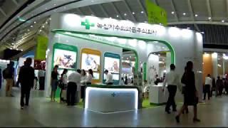 2017 인천 세계수의사대회 - 녹십자수의약품