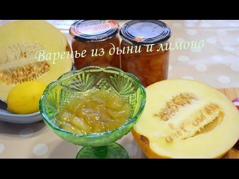 Рецепты с лимоном на
