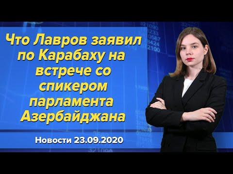 Что Лавров заявил