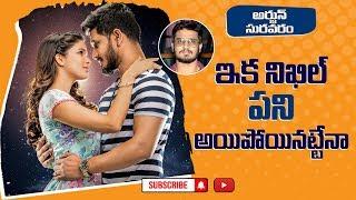 Reasons Behind Nikhil Siddharth Arjun Suravaram Delay   Telugu Movie News