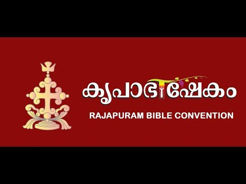 Rajapuram Bible Convention Last day