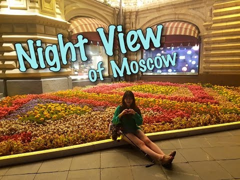 [Travel Diary in Russia]아름다운 모스크바 야경 굼백화점-Night View of Moscow