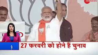 News 50: Prime Minister Narendra Modi to address Rallies in Meghalaya & Nagaland today
