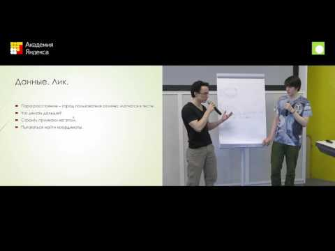 Kaggle Expedia Hotel Recommendation — Дмитрий Алтухов, Станислав Семёнов