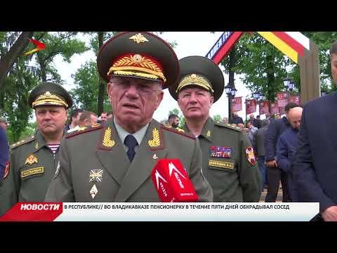 Выпускники СК Военного Краснознаменного института посетили Барбашово поле