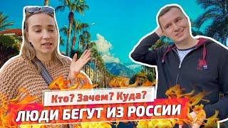 Зачем ЛЮДИ УЕЗЖАЮТ из РОССИИ в ТУРЦИЮ Плюсы и минусы жизни в Турции Алания 2020