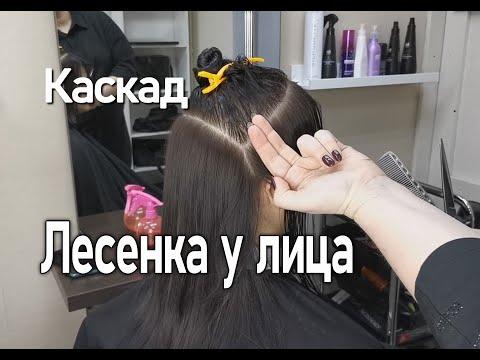 Стрижки женские на длинные волосы видео уроки