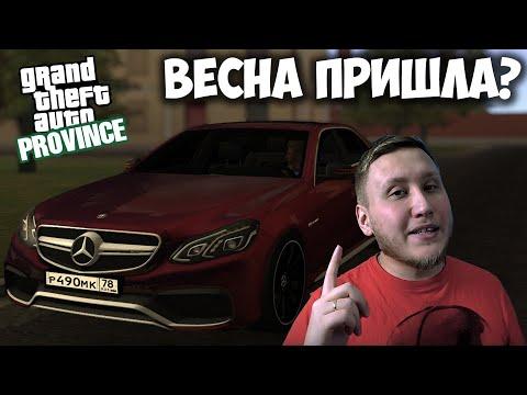 ВЕСНА НА МТА ПРОВИНЦИИ И ОБЕЩАНИЯ РАЗРАБОТЧИКОВ - MTA PROVINCE DEMO