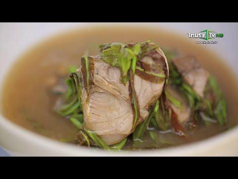 แซ่บ สด เดือด : กุ้งมังกรซาซิมิ สุดยอดวัตถุดิบแห่งทะเลอันดามัน  13 มิ.ย.58 (3/3)
