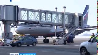 видео Льготные авиабилеты владивосток