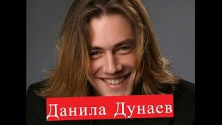 Дунаев Данила. Биография актер из сериала Тест на беременность