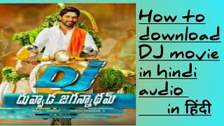 How to download DJ movie in hindi