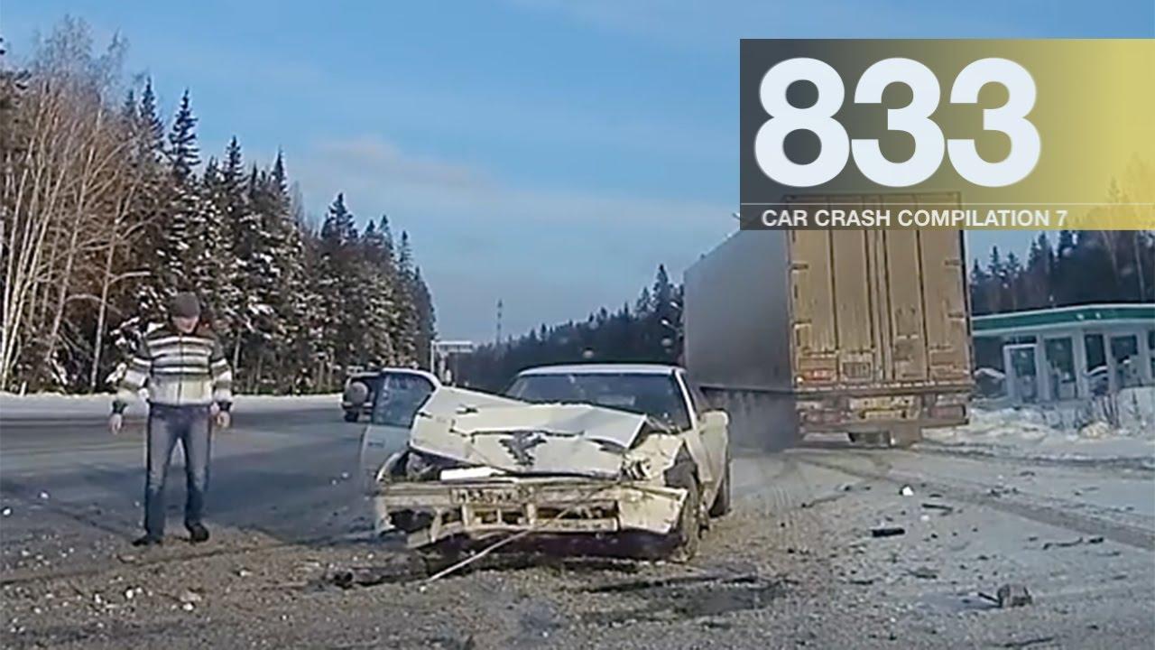Car Crash Compilation 833 November 2016 Youtube