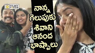 Rajasekhar Daughter Sivani Emotional after Winning in MAA Elections 2019 - Filmyfocus.com
