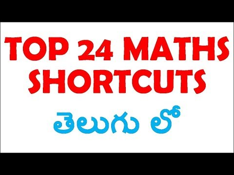 Top 24 Maths Shortcuts In Telugu || railway exams || bank exams || appsc || tspsc || ssc
